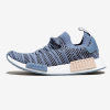 adidas NMD_R1 STLT Primeknit Shoes - Blue