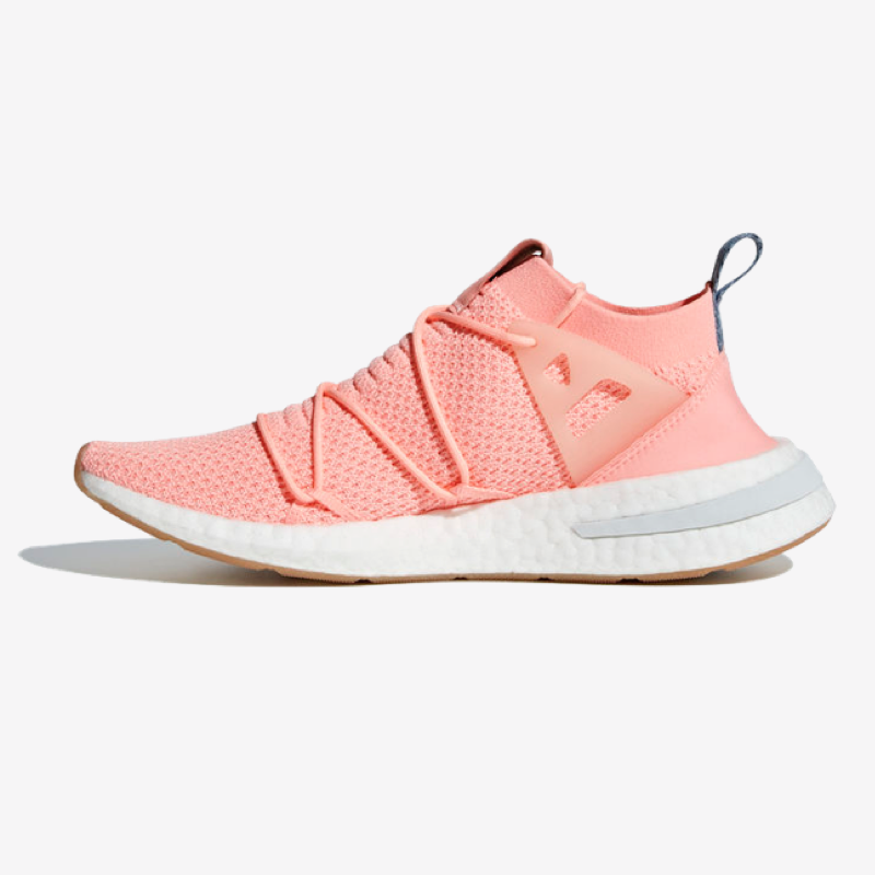 adidas Arkyn Primeknit Shoes - Orange - SportStylist - 2018